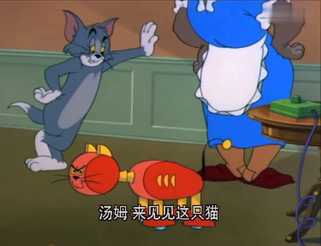 汤姆的主人_猫和老鼠 汤姆好吃懒做 被机器猫代替 主人把它赶出家门!