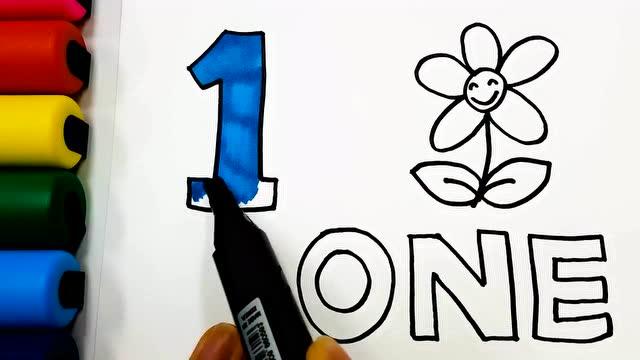 教小朋友画画 一朵小花