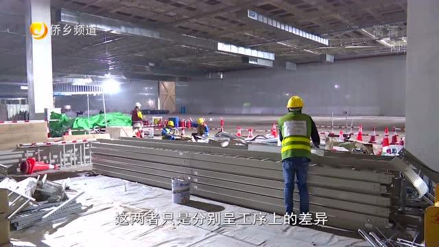 晋华存储器集成电路生产线预计9月投产