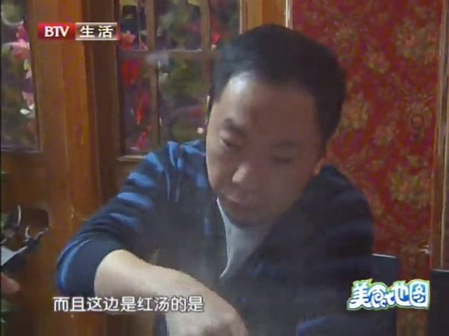 爱心菜挺雅安第二家:钢镚儿火锅 - 生活 - 3023视频