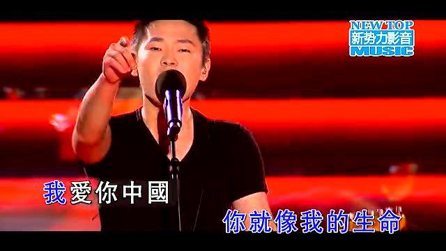 中国好声音梁博《我爱你中国》
