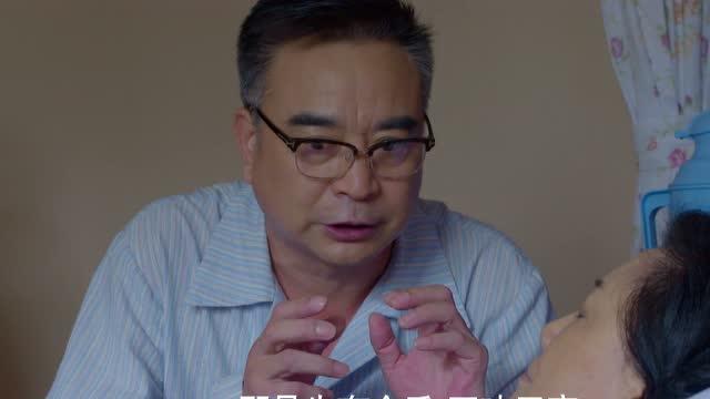 淘气爷孙 12