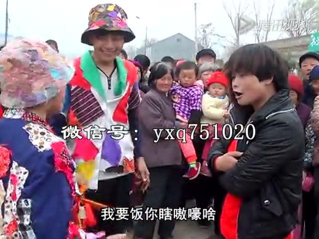 杨晓琼的老婆_杨晓琼莲花落 张体航 王金龙