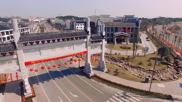 湖南常德白鹤镇