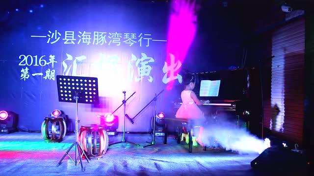 11 钢琴曲 春之歌