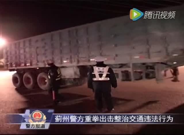 天津警方报道