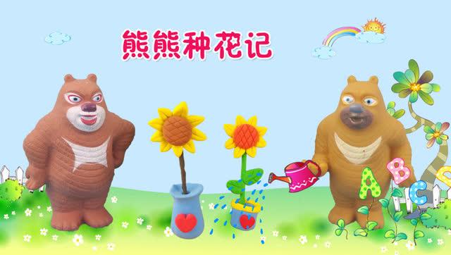 熊大熊二卡通_熊大熊二可爱简笔画_熊大熊二简笔画