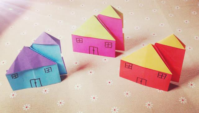 小爱的折纸 可爱的小房子