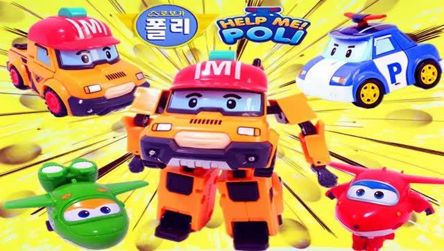 警车珀利变形机器人马克玩具拆封 超级飞侠大集合动漫