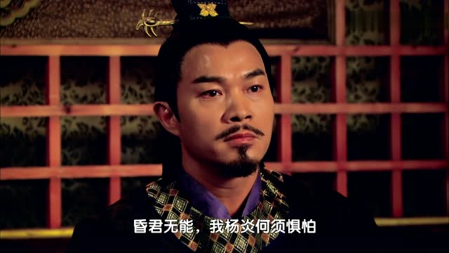 卢杞和纳兰东担心杨炎东山再起,私自处决了杨炎父子图片