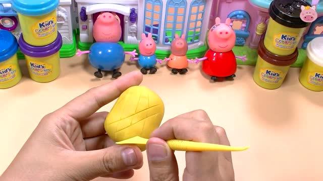 粉红猪小妹奥特曼用培乐多彩泥diy手工制作西瓜