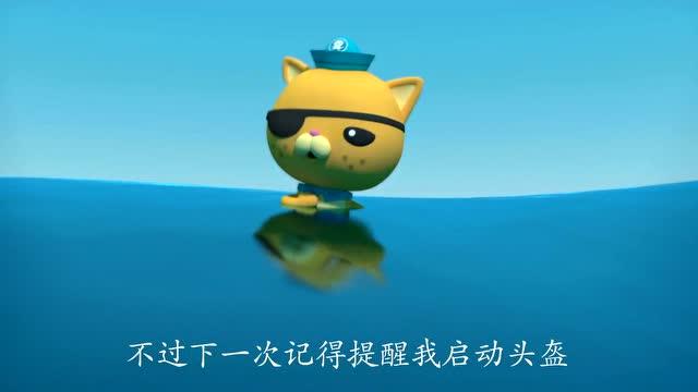 蜗牛qq怎么加速_海底小纵队 第四季:10 海底小纵队与冲浪蜗牛3