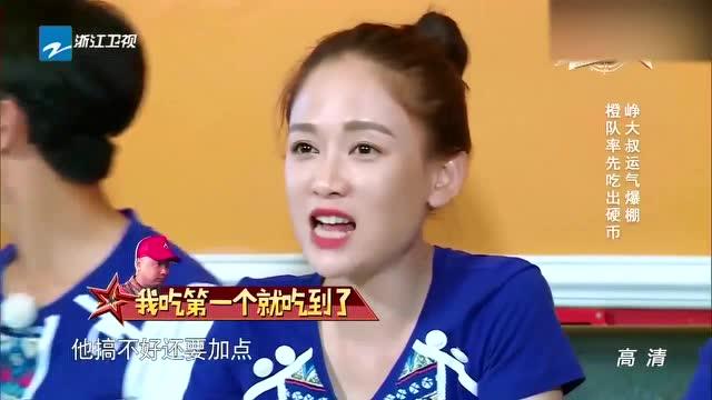 陈乔恩吃到时间排骨,痛苦难堪?饺子亮了烀芥末多长表情6图片