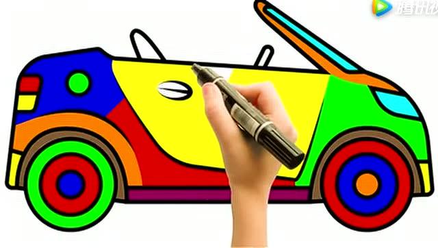 儿童简笔画:画画彩色小汽车图片