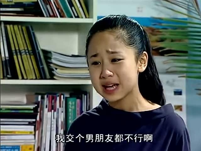 家有儿女第二部夏雪_启功先生有儿女吗_王宝强儿女部是亲生的?