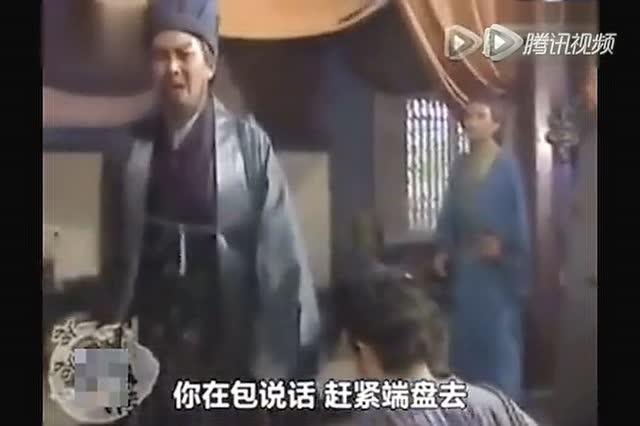 水浒传视频全集