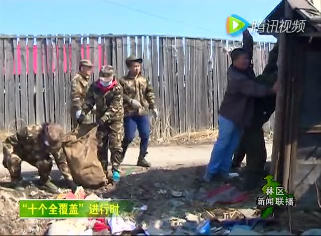 内蒙古大兴安岭电视台20160510林区新闻联播