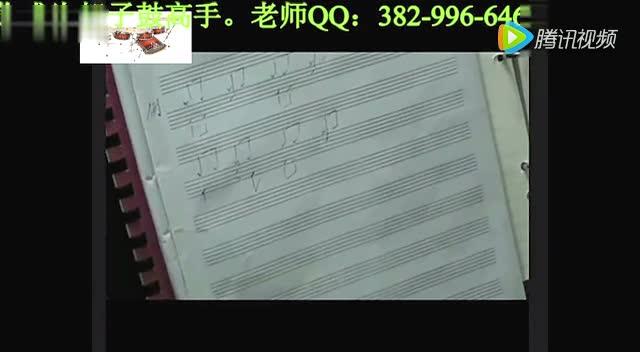 架子鼓加花视频-图解-3023寿司-视频小卷原创图片