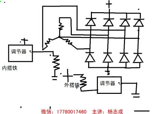 整流二极管 全波整流 发电机整流电路