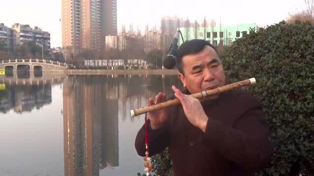 张永纯 笛子独奏 五梆子