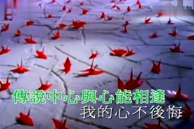 邰正宵 千纸鹤