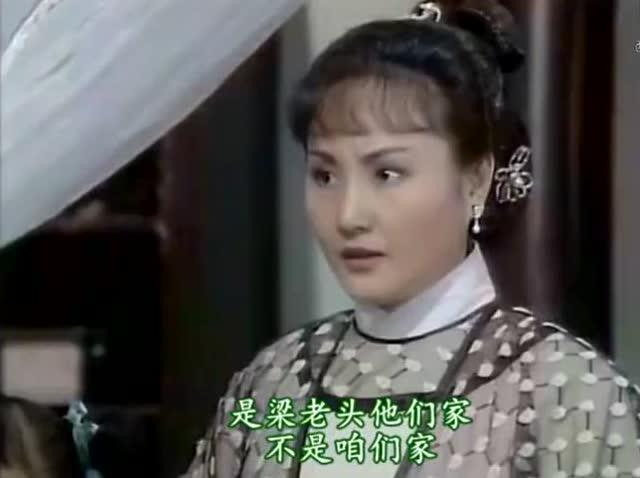 新白娘子传奇:许仕林小时候和人打架,看看许仙他姐是如何摆平的图片