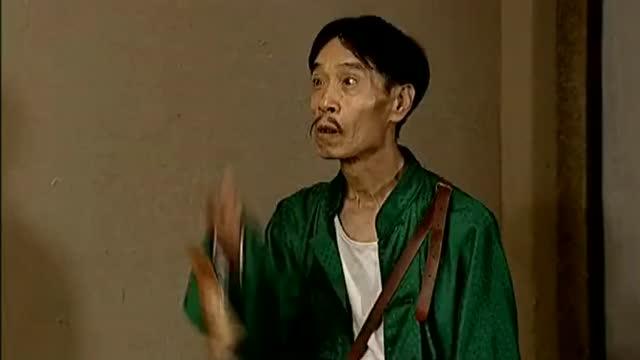 《地下交通站》贾队长怒打汉奸 白翻译的借口