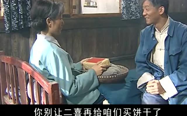 电视剧 福贵:福贵从城里回家告诉家珍二喜要创业,并让凤霞收钱 相关