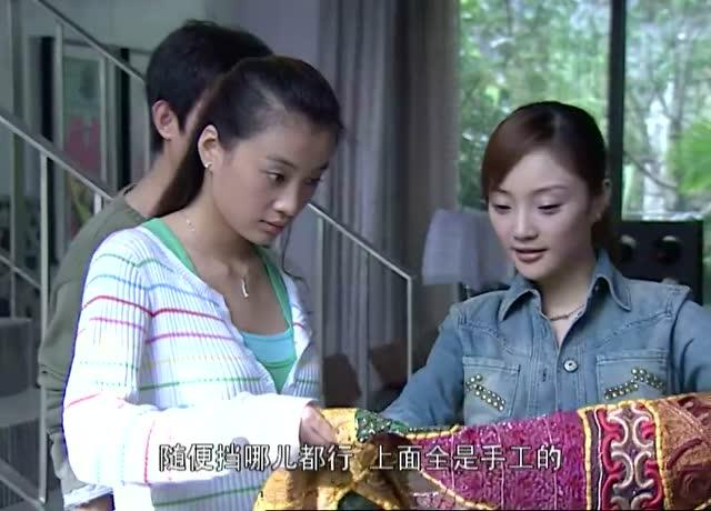 《奋斗》看陆涛500w的房子怎么样 - 电视剧 - 3023