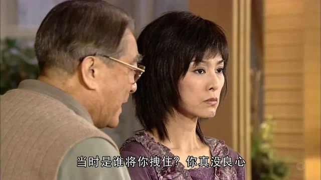 电视剧 溏心风暴之家好月圆精彩视频片段 相关