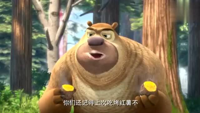 熊出没:熊大熊二非要跟着光头强去找赵琳,甩也甩不掉图片