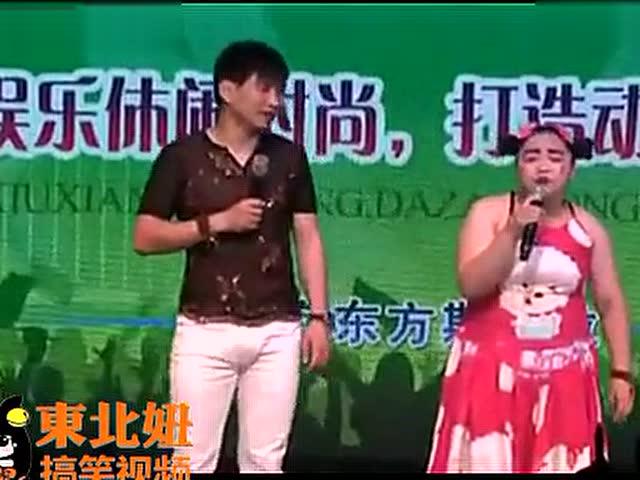 小黄飞超搞笑二人转_小黄飞2015最新北京东方斯卡拉搞笑二人转