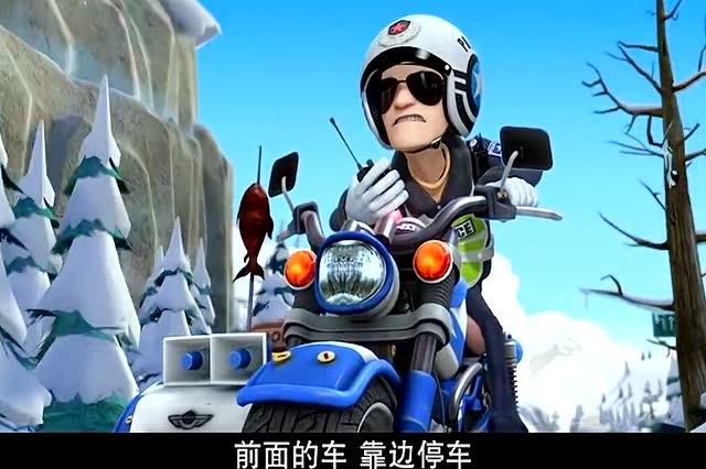 成人动漫吉吉下载_熊出没:吉吉毛毛不知道什么时候也上车了,还随地乱丢垃圾!