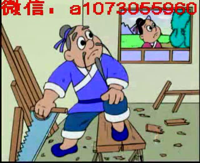 中华成语故事之闭门造车