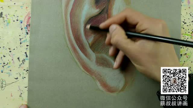 彩铅画人物基础:耳朵画法
