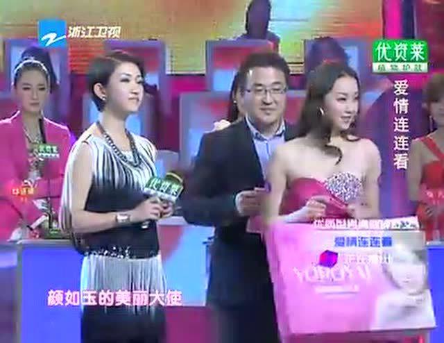婚恋节目女嘉宺!깧`_凤爪女上相亲节目曝光
