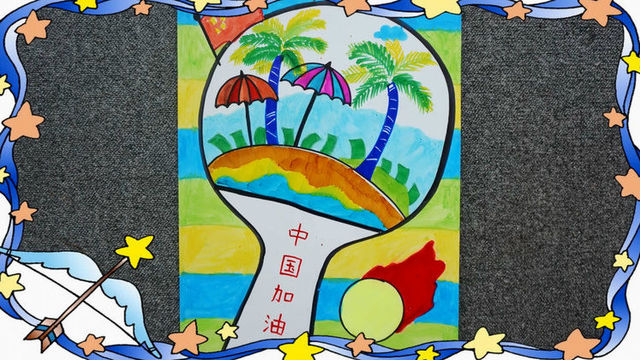 学画画第16课奥运会儿童画-乒乓球