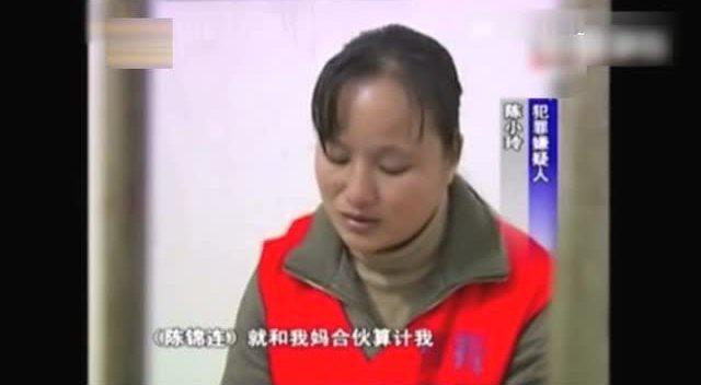 继父的阴谋_不孕母亲强逼13岁女儿与继父生子 母女共陪一夫