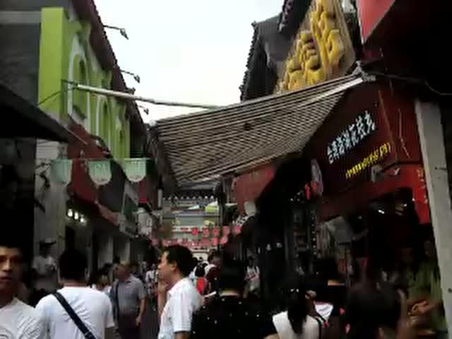 濟南 芙蓉街