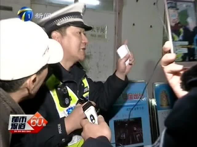 天津交警夜查酒驾 将违法司机带太平间