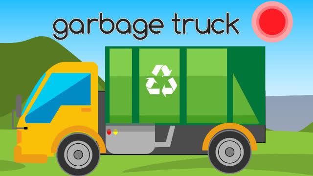 幼儿英语启蒙 动画学单词 垃圾车 garbage truck图片