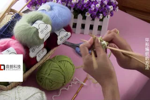 鼎朗科技棒针编织基础:伏针收针平收,引拔收针,环形编织的方法