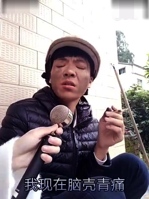 你不要跟我说话,现在脑壳青痛,采访只服四川话!图片