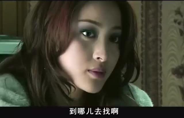电视剧小混混这v纹身真特殊,绑了纹身就为给她纹韩剧相关美女《密会》图片