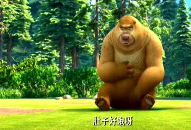 熊出没:熊大熊二缠着光头强问赵琳的下落 光头强却忙着找宝藏图片