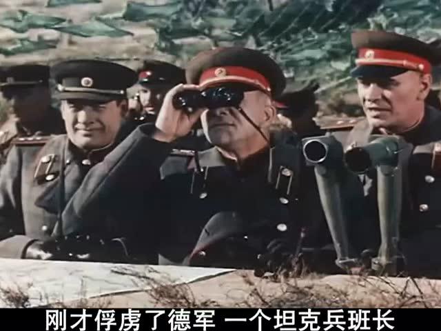 老电影欣赏:荣誉与德军在柏林外围苦战苏军家族2迅雷下载电影tiant图片
