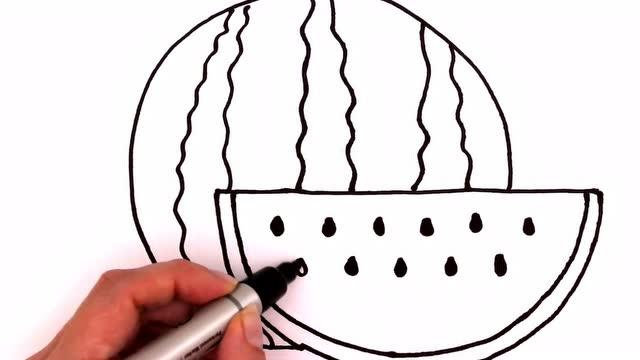 儿童学画画:画西瓜