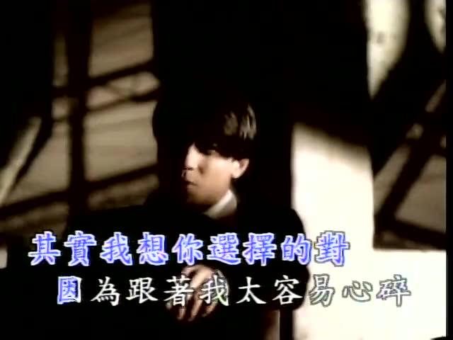 唐文龙《别再想起我是谁》 - mv - 3023视频 - 3023.