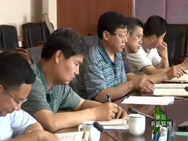 内蒙古大兴安岭电视台20160708林区新闻联播