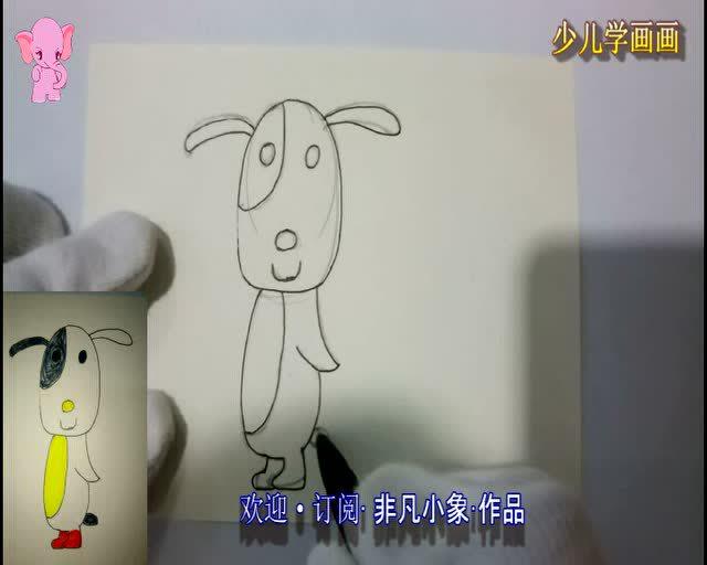 少儿学画画系列教学课堂:斑点狗1